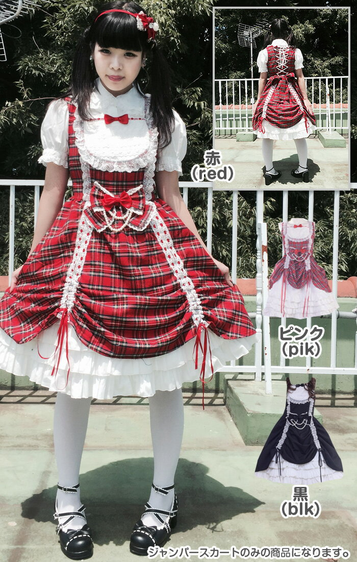 Vendo vestido gotic lolita ^-^ L185-2