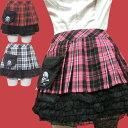 制服 ハロウィン 十字架 パンク  ドクロ チェックオンブラックフリルスカート コスプレ 発表会 M〜2Lサイズあり 2色展開 p144 ハロウィン 衣装