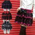 制服 ハロウィン ゴスロリ ロリータ チェック スカート コスプレ 発表会 M〜2Lサイズあり 4色展開 p263 ハロウィン