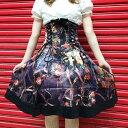 スチームパンク パーティー ハロウィン クラシカル プリントハイスカート コスプレ 発表会 チェーン柄 花柄 S〜2Lサイズあり  p306 ハロウィン 衣装