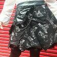 スチームパンク 制服 ハロウィン スカート チェーン コスプレ 発表会 M〜4Lサイズあり 黒 p310 ハロウィン