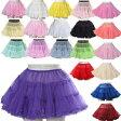 パニエ ボリューム 大人 スカート チュール パーティードレス コスプレ コスプレ衣装 制服 ハロウィン コスチューム 全20色展開