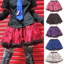パニエ ハロウィン パーティー パンク くもの巣チュールファッションパニエ コスプレ 発表会 6色展開 pan042 ハロウィン 衣装