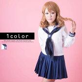 長袖セーラー コスプレ セーラー服 制服 女子高生 ブレザー ハロウィン S〜5Lサイズあり 3点セット costume226