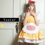 イエローメイド服 コスプレ メイド 衣装 アリス 大人用 ロリータ ハロウィン S〜4Lサイズあり 5点セット costume327