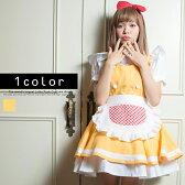 イエローメイド服 コスプレ メイド 衣装 アリス 大人用 ロリータ ハロウィン S〜4Lサイズあり 5点セット costume327 ハロウィン