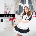 うさメイド コスプレ メイド 衣装 アリス 大人用 ロリータ ハロウィン M〜4Lサイズあり 3点セット costume400