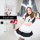うさメイド コスプレ メイド 衣装 アリス 大人用 ロリータ ハロウィン M〜4Lサイズあり 3点セット costume400 ハロウィン 衣装