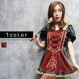 店内50%OFF〜開催中♪ 女王コスチューム 4点セット S〜2Lサイズあり costume616 ハロウィン 衣装