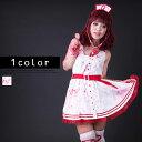 女医 ナース 4点セット M〜2Lサイズあり costume627 ハロウィン 衣装