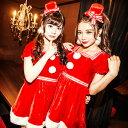 店内50%OFF〜開催中♪ サンタコスチューム コスプレ クリスマス セクシー衣装 ハロウィン 2点セット costume637 ハロウィン 衣装