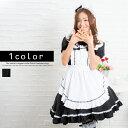 ハロウィン コスプレ メイド服 4点セット セクシー こすぷ...