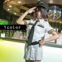 パイロット 4点セット M〜2Lサイズあり costume730 ハロウィン 衣装