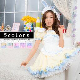 ピョンピョンメイド コスプレ メイド 衣装 アリス 大人用 ロリータ M〜2Lサイズあり 5色展開 4点セット costume835
