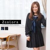 セーラー服 コスプレ 制服 女子高生 ブレザー ハロウィン S〜2Lサイズあり 2色展開 3点セット costume871