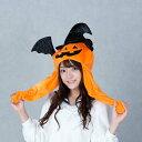 ハロウィン コスプレ かぼちゃピコ耳帽子 羽が動く 耳が動く...