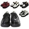 メッシュラバーソール ブーツ パンプス 靴 シューズ コスプレ ハロウィン 22.5〜27.0サイズあり 5色展開 s501