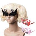 ハロウィン コスプレ サングラス 眼鏡 コスプレ 3色展開 仮装 余興 学園祭 セクシー こすぷれ はろういん sun158 衣装