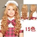 楽天ボディーラインウイッグ フルウィッグ カール 60cm 耐熱 wig カラー展開 ゆるふわ ロング  コスプレ w014