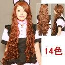 楽天ボディーラインウイッグ フルウィッグ カール 80cm 耐熱 wig カラー展開 ゆるふわ ロング  コスプレ w015