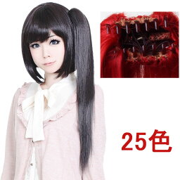 ウイッグ ポイントウィッグ 60cm 耐熱 wig カラー展開 コスプレ w019