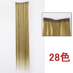 ウイッグ ポイントウィッグ エクステ 70cm 耐熱 wig カラー展開 コスプレ w023