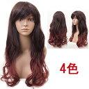 楽天ボディーラインウイッグ フルウィッグ 耐熱 wig カラー展開 ゆるふわ ロング カール  コスプレ w120