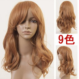 ウイッグ フルウィッグ 耐熱 wig カラー展開 ゆるふわ ロング カール 巻き髪 コスプレ w150