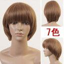 楽天ボディーラインウイッグ フルウィッグ 耐熱 wig カラー展開 ボブ ショート コスプレ w158