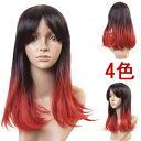 楽天ボディーラインウイッグ フルウィッグ 耐熱 wig カラー展開 ゆるふわ ロング カール  コスプレ w161