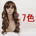 ウイッグ フルウィッグ 耐熱 wig カラー展開 ゆるふわ ロング カール コスプレ w20