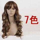 店内50%OFF〜開催中♪ ウイッグ フルウィッグ 耐熱 wig カラー展開 ゆるふわ ロング カール コスプレ w206