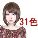 店内50%OFF〜開催中♪ z600