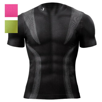 BM-FIX5 ( mens ) shirt tops fit quick-drying breathable gear under inner training sportswear working were functional ware