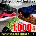 アッパーニットスニーカー【BODYMAKER ボディメーカー】スニーカー メンズファッション 疲れ