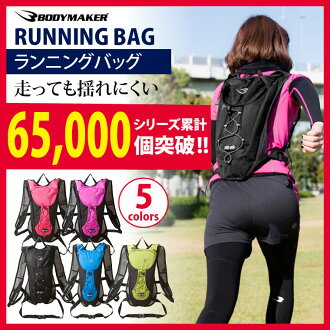 Running bags pouch bag wristlet running jogging sports bag walking
