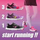 BM ZEAL WOMEN 【 BODYMAKER ボディメーカー 】 靴 ジール トレーニングシューズ スポーツシューズ シューズ ランニング ジョギング 2014s_RespectForTheAgedDay