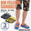 BM フェローサンダル6B【BODYMAKER ボディメーカー】ユニセックス メンズ 靴 くつ サンダル ビーチサンダル ビーチ スリッパ 海 プール