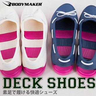 甲板鞋婦女懶漢鞋戶外駕駛鞋度假村舒適鞋涼鞋甲板鞋時尚休閒舒適簡單基本
