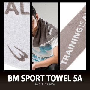 スポーツ メーカー ジョギング ランニング ウォーキング
