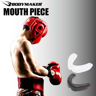 Single mouthpiece