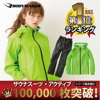 桑拿服活動 5 婦女桑拿服減肥飲食支援購物馬拉松的拳擊排毒步行婦女排汗拳擊代謝代謝措施婦女健康
