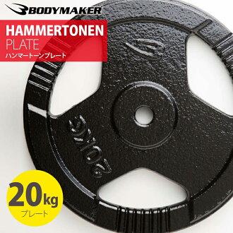 錘口氣 20 公斤肌肉訓練肌肉啞鈴臥推胸大肌主要肌肉鍛煉杠鈴重量訓練鐵陣列鍛煉二頭肌肌肉強度啞鈴板杠鈴板