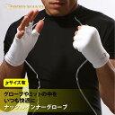 ナックルインナーグローブ(1組) 【 BODYMAKER ボディメーカー 】 格闘技 空手 ボクシング キックボクシング 総合格闘技 練習 道場 インナー グローブ