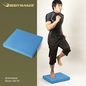 Balanced matte EX balance exercise fitness diet cushion jump athletic body BODY workout DVD sit-ups