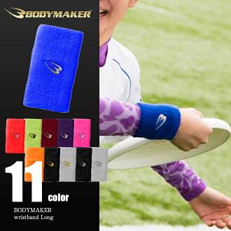 Wristband (long) unisex mens Womens unisex accessory band wristband sports training Basketball Club wrist wiping sweat BM
