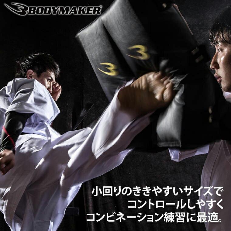 ハイパーキックミットBODYMAKERボディメーカーミット空手ボクシングキックボクシング総合格闘技ラ