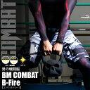 BM COMBAT B−Fire コンバットショーツ【BODYMAKER ボディメーカー】格闘技 格闘家 ボクシング 総合格闘技 キックボクシング MMA バト...