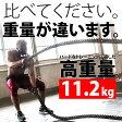 トレーニングロープ【BODYMAKER ボディメーカー】トレーニング ロープ 強化 体幹 筋力 体幹力 心肺機能 心肺トレーニング 体力 ロープトレーニング 競技【体幹】