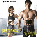 BM 6 PACK【BODYMAKER ボディ...